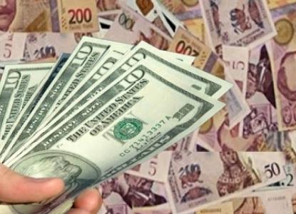 1 აშშ დოლარის  ღირებულება 3.1172 ლარი გახდა